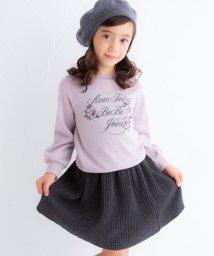 BeBe/【ニコプチ掲載】ジャージープリーツスカート/502574656