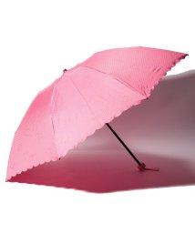 FURLA/FURLA(フルラ)折りたたみ傘 【無地 ハートグリッター】/502596950