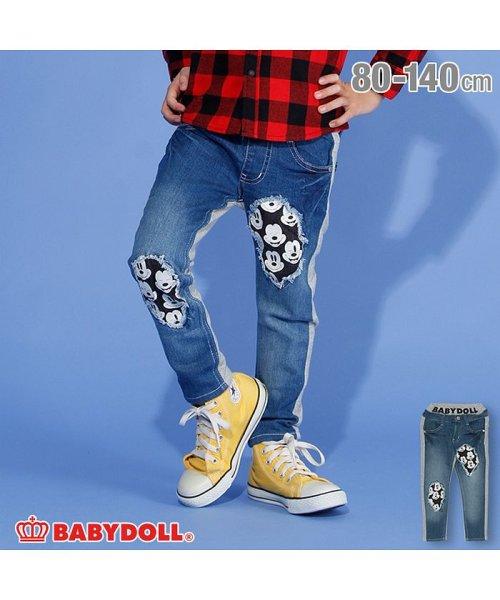 BABYDOLL(ベビードール)/ディズニー ダメージデニムロングパンツ 2997K/DIYG032997