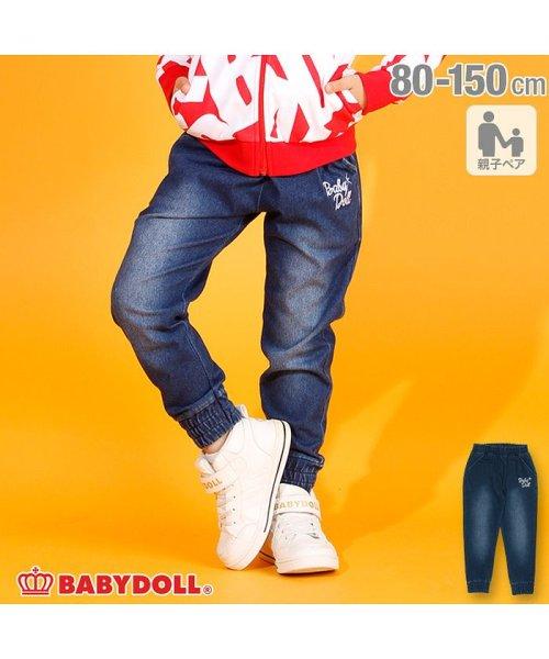 BABYDOLL(ベビードール)/親子お揃い ニットデニムロングパンツ 3420K/BDYG033420