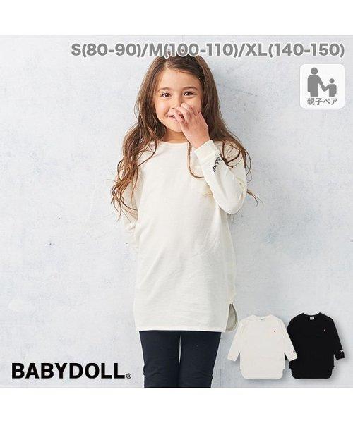 BABYDOLL(ベビードール)/親子お揃い ポケットロンT 3131K/BDMR033131