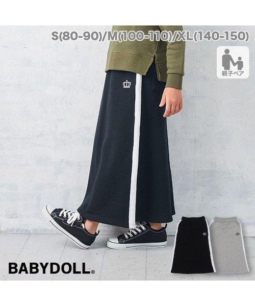 BABYDOLL(ベビードール)/親子お揃いマキシスカート 3155K/BDMR033155