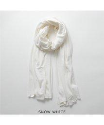 JOHN SMEDLEY/WINGS ウィングス UNISEX WIDE SHAWL メリノウール マフラー ストール ショール ニット 無地 カラー10色/502672061