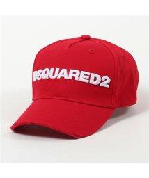 DSQUARED2/BCM0028 05C00001 M818 立体ロゴ刺繍 ベースボール キャップ 帽子 ダメージ加工 メンズ/502672180
