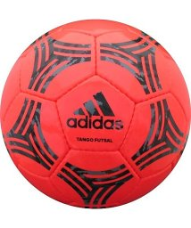 adidas/アディダス/タンゴ フットサル 4号球 赤色/502676291
