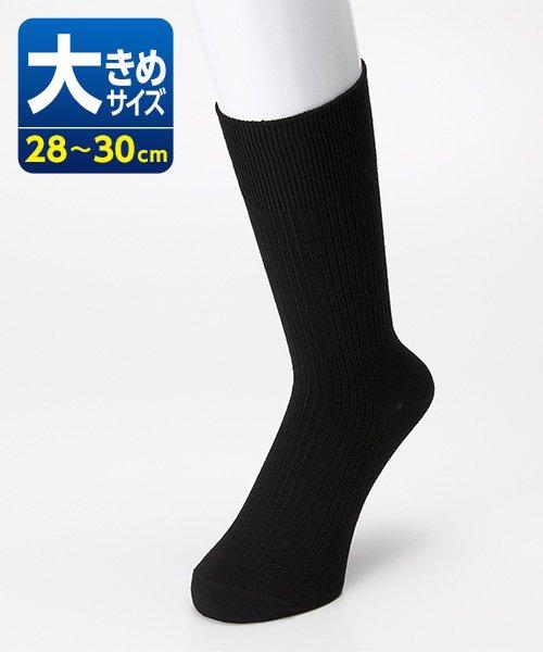 SUPER SOX(SUPER SOX)/3×1リブ柄 クルー丈ソックス 【大きめサイズ】/595950