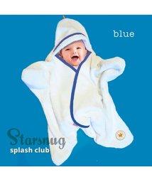 Tuppence & Crumble/Tuppence & Crumble タッペンスアンドクランブル 星型アフガン スターラップ スプラッシュクラブ Starsnug 0-4M ブルー/502677984