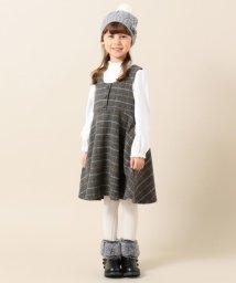 KUMIKYOKU KIDS/【110-140cm】ウールチェック ワンピース/502681513