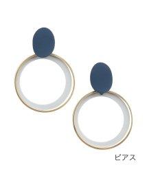 cream dot/マットカラー×メタルのダブルサークルイヤリング/ピアス/502684582