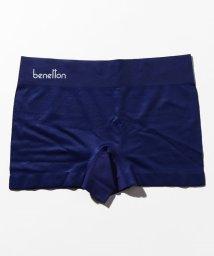 BENETTON (mens)/メンズループロゴボクサーパンツ/502668599