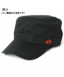 MARUKAWA/【ALPHA】ベーシック ワーク キャップ/501294433