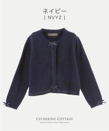 Catherine Cottage/ベロア リボン コットン ニット カーディガン(110-130cm)/502655807