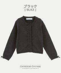 Catherine Cottage/ベロア リボン コットン ニット カーディガン (140-160cm)/502655808