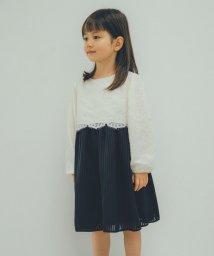 green label relaxing (Kids)/◆レース×サテンストライプワンピース/502699063