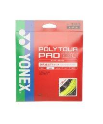 YONEX/ヨネックス YONEX 硬式テニス ストリング ポリツアープロ130 PTGP130/502700217