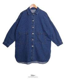 GROWINGRICH/[トップス]デニムBIGシャツ[190656]オーバーサイズで着こなすカジュアル/502702524