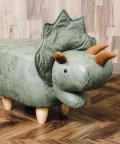 En Fance/恐竜モチーフのスツール Triceratops トリケラトプス グレー/502710310