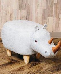En Fance/アニマルモチーフのスツール Rhino リノ(サイ)ベージュ/502710311