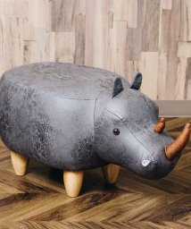 En Fance/アニマルモチーフのスツール Rhino リノ(サイ)グレー/502710312