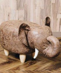 En Fance/アニマルモチーフのスツール Elephant エレファント ブラウン/502710315