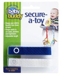 Baby Buddy/Baby Buddy ベビーバディ おもちゃストラップ2色各1本組 ロイヤルブルー/ホワイト/502716628