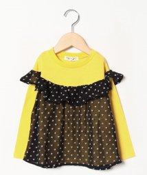 FORTYONE/シフォンフリルTシャツ/502686597