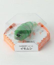 green label relaxing (Kids)/HEXBUG(ヘックスバグ)イモムシ/502699808