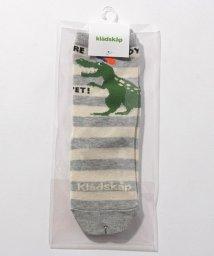 kladskap/恐竜ボーダークルーソックス/502699858