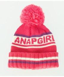 ANAP GiRL/ライン配色ニット帽/502720925