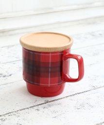 Afternoon Tea LIVING/タータンチェック柄蓋付きマグカップ/502621851