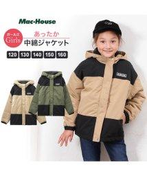 MAC HOUSE(kid's)/Navy ネイビー ガールズ 切り替え中綿アウター NV-G670-8864/502724690