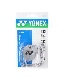 YONEX/ヨネックス YONEX テニス ボールホルダー ボールホルダー2 AC471/502726274