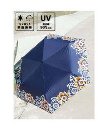 CAYHANE/【チャイハネ】フラワ?日傘 晴雨兼用遮光折りたたみ傘 ネイビー/502412679