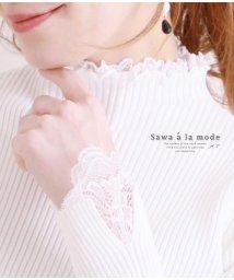 Sawa a la mode/レース切り替え長袖リブニットトップス/502764247