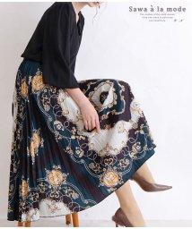 Sawa a la mode/エレガントスカーフ模様のミモレ丈スカート/502764254