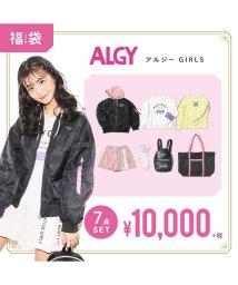 ALGY/【子供服 2020年福袋】ALGY/502771523