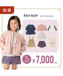 Seraph /【子供服 2020年福袋】Seraph/502771530