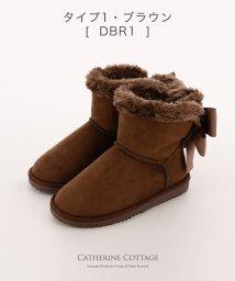 Catherine Cottage/ムートン風 ボア リボン ブーツ キッズ/502655811