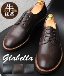 glabella/【glabella/グラベラ】牛床革/スプリットレザーオックスフォードシューズ/502773564