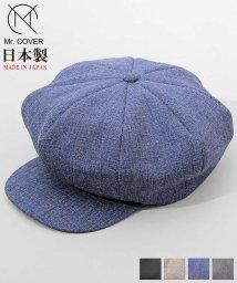 Mr.COVER/【Mr.COVER/ミスターカバー】日本製ビッグフォルムキャスケットハンチング/502773566