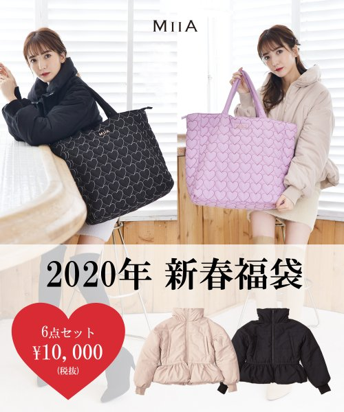 MIIA(ミーア)/【2020年福袋】MIIA/34940140