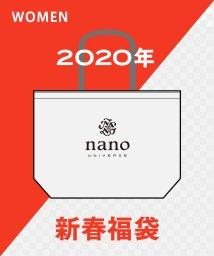 nano・universe/【2020年福袋】nano・universe/502777643