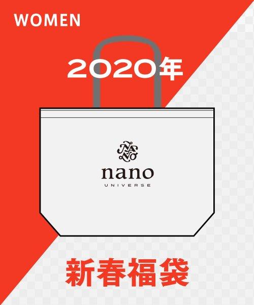 nano・universe(ナノ・ユニバース)/【2020年福袋】nano・universe/6690155001