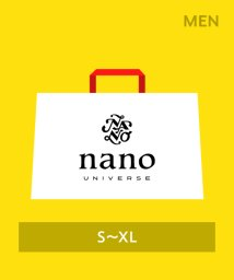 nano・universe/【2020年福袋】nano・universe(メンズ)/502777760