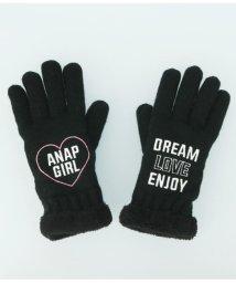 ANAP GiRL/ハートメッセージボア手袋/502720927