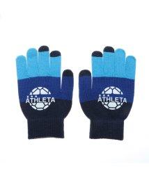 ATHLETA/アスレタ ATHLETA メンズ サッカー/フットサル 防寒手袋 フィールドニットグローブ 05251/502787621