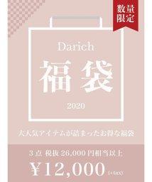 Darich/【2020年福袋】Darich/502790586