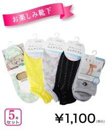 sonota/レディース 福袋 1000円+税/502521000
