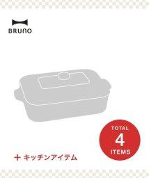 BRUNO/【2020年福袋】BRUNO/502804947