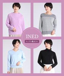 INED/【2020年福袋】INED ニットが充実!1万円/502807116